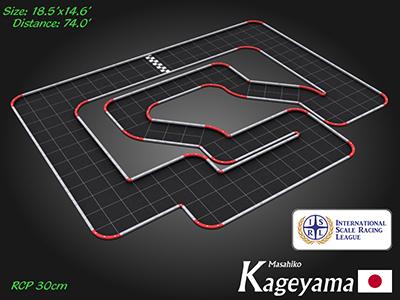 ISRL_Kageyama_Icon